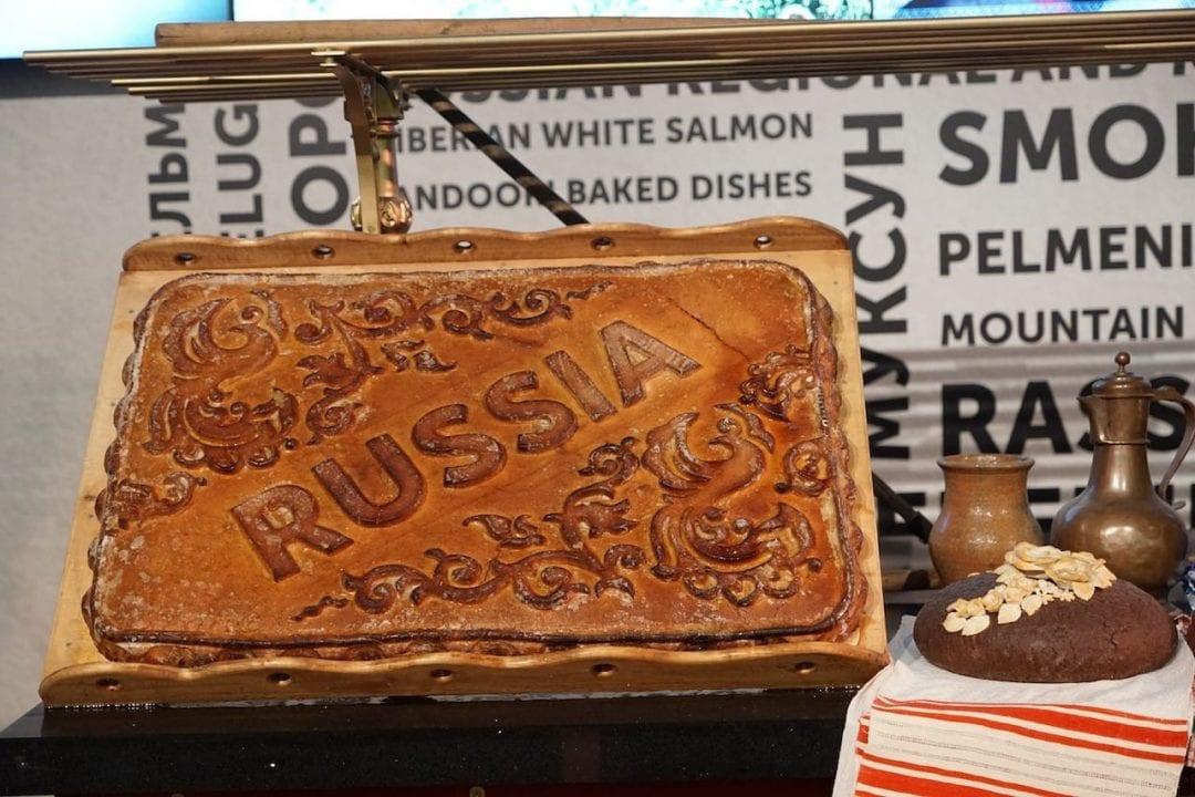 Il Pan di zenzero tipico della cittadina di Tula, oggi diffuso in tutta la Russia